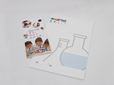 カタログ・パンフレット・チラシ